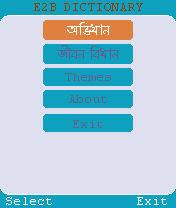 E2B Dictionary Download