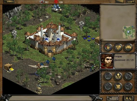 Download Disciples Sacred Lands Game