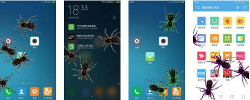 Download Spider in phone joke