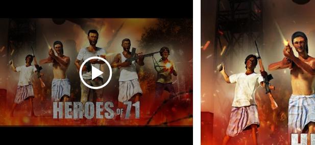Heroes Of 71 Retaliation Apk Free Download