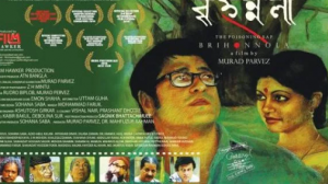 Bangla Movie