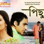 Pichutan (2016) – Kolkata Bangla Full Movie Download