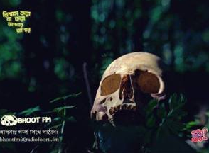 Bhoot FM Download Episode 24 June 2016 by Online